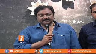 VV Vinayak About Mani Ratnam Direction and Nawab Movie | iNews - INEWS