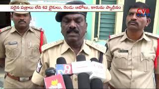 Cordon And Search Operation In Jammalamadugu | Kadapa Dist | CVR News - CVRNEWSOFFICIAL