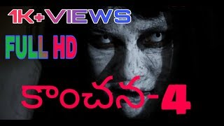 #SUBSCRIBE #SSDSCREATIONS KANCHANA 4    ||PART-1 TELUGU SHORT FILM|| #BY SIDDHU - YOUTUBE