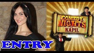 Elli Avram's entry in Kapil Sharma's show   Bollywood News