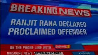 Punjab: Khalistani terrorist Ranjit Rana arrested, was declared proclaimed offender 27-years ago - NEWSXLIVE