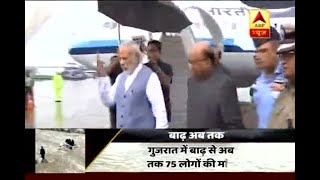Gujarat: PM Modi reaches Ahmedabad to make an aerial survey of flood-affected areas - ABPNEWSTV