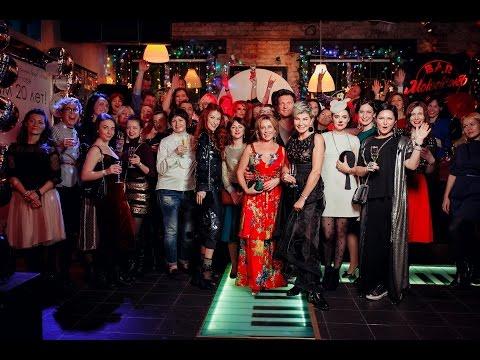 Новогодняя вечеринка с Art & Image