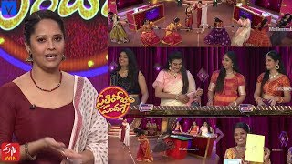 Prathi Roju Pandage Latest Promo - 28th March 2020 - Anasuya Bharadwaj - Mallemalatv - MALLEMALATV