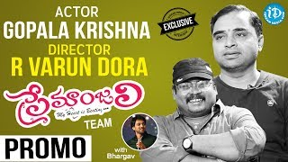 Premanajali Movie Team Exclusive Interview - Promo || Talking Movies With iDream - IDREAMMOVIES