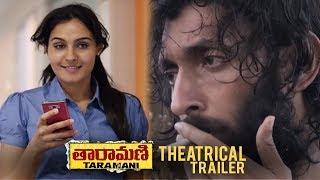 Taramani Movie Theatrical Trailer   Anjali   Andrea Jeremiah   TFPC - TFPC