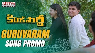 Guruvaram Song Promo | Kirrak Party Songs | Nikhil | Samyuktha | Simran Pareenja - ADITYAMUSIC