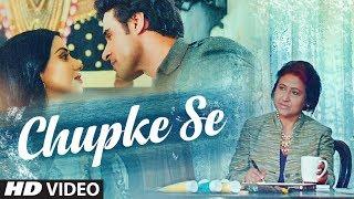 Chupke Se Video Song | Palak Muchhal | Ritika Chibber | Ravinder  Kuhar | Pooja Gogia | Kanwar Singh - TSERIES