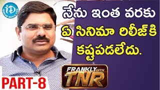 Madhura Sreedhar Reddy Exclusive Interview Part #8 | Frankly With TNR - IDREAMMOVIES