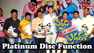 Bhadram Be Careful Brother Platinum Disc Function - TELUGUONE