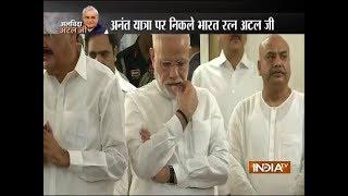PM Modi's emotional tribute to his father-figure former PM Atal Bihari Vajpayee - INDIATV