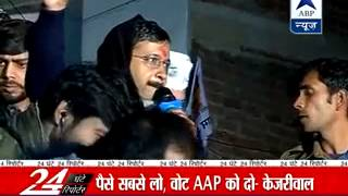 Kejriwal unfazed by EC notice, repeats his bribery remarks - ABPNEWSTV