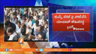Komatireddy Venkat Reddy Ultimatum To Congress Over Nakrekal Seat For Chirumarthi Lingaiah | iNews - INEWS