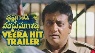 Krishnagadi Veera Prema Gadha - Veera Entertaining Hit Trailer - Nani, Mehr, Hanu Raghavapudi - 14REELS