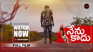 Nenu Kadu || Telugu Ultimate Village Short Film - YOUTUBE
