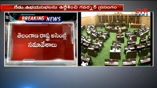Telangana Governor Narasimhan to Address in Telangana Assembly | Governor Speech | CVR NEWS - CVRNEWSOFFICIAL