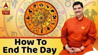 Guruji With Pawan Sinha: What to do at the end of your day? - ABPNEWSTV