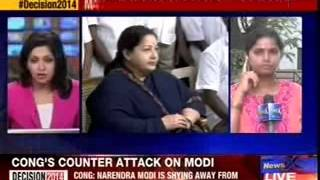 Jayalalithaa, Mamata bat for an alternative front - NEWSXLIVE