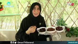 المرأة العمانية حضور فاعل في المشاريع المنزلية
