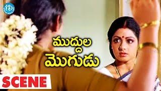 Muddula Mogudu Scenes - Sridevi Argues With ANR || ANR, Sridevi - IDREAMMOVIES