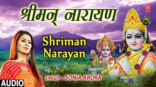 श्रीमन् नारायण Shriman Narayan I SONIA ARORA I New Latest Hari Dhun I Full HD Video Song - TSERIESBHAKTI