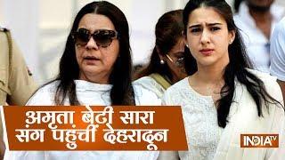 अभिनेत्री Amrita Singh बेटी Sara के साथ पहुँची देहरादून | Jaago India - INDIATV