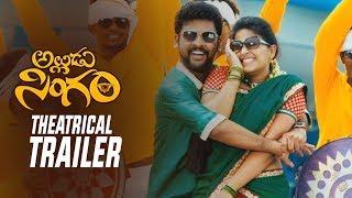 Alludu Singam Theatrical Trailer | Vimal | Anjali | TFPC - TFPC