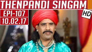 Thenpandi Singam 10-02-2017 Kalaignar TV Serial Episode 107