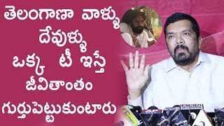 Posani praises Telangana people and lambasts Pawan Kalyan & Chandrababu - IGTELUGU