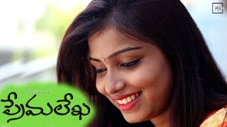 Premalekha Telugu Latest Short Film by Krishh goud || By K A Production - YOUTUBE