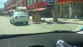 View of Baneh Street from a Car - VOAVIDEO