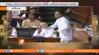 Rahul Gandhi Satirical Speech on Modi in Lok Sabha | No-Confidence Discussion in Parliament | iNews - INEWS