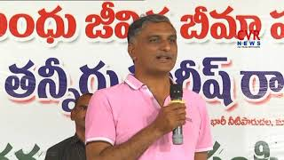 Minister Harish Rao Distribute the Rythu Bheema Bonds | Siddipet | CVR News - CVRNEWSOFFICIAL