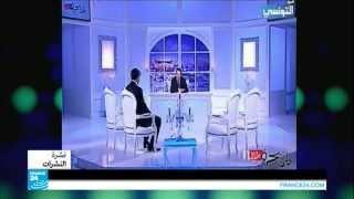 اتفرج.. خناقة على الهواء في التليفزيون التونسي