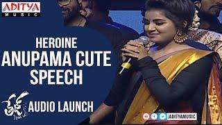 Anupama Parameswaran Cute Speech @ Tej I Love You Audio Launch - ADITYAMUSIC