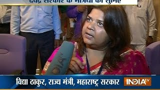 I will definately work and serve better to make Maharashtra the best: Vidya Thakur - INDIATV
