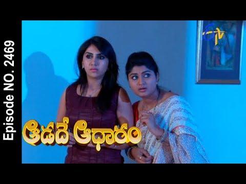 Aadade Aadharam | 15th June 2017 | Full Episode No 2469 | ETV Telugu | cinevedika.com