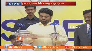 AP Cabinet Expands | NMd Farooq And Kidari Sravan Kumar Oath As AP Ministers | iNews - INEWS