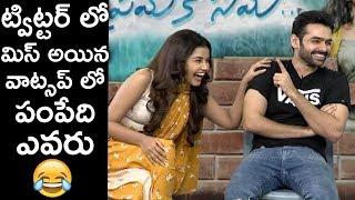 Hero Ram About Anupama's Dubsmash Videos | Hello Guru Prema Kosame | TFPC - TFPC