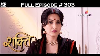 Shakti - 21st July 2017 - शक्ति - Full Episode - COLORSTV