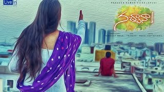 Nachaana Teaser || Telugu Latest Shortfilm 2017 || Directed by Praveen Kumar Vakalapudi - YOUTUBE