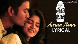 Dhanush THOOTA Movie Songs | Avuna Nena Song Full Lyrical | Dhanush | Megha Akash | Mango Music - MANGOMUSIC