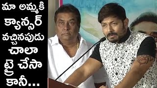 Bigg Boss 2 Title Winner Kaushal Gets Emotional About His Mother | Manam Saitham | TFPC - TFPC