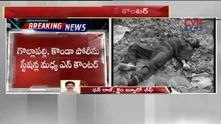 14 Maoists Killed In Encounter With Security Forces In Chhattisgarh | CVR NEWS - CVRNEWSOFFICIAL