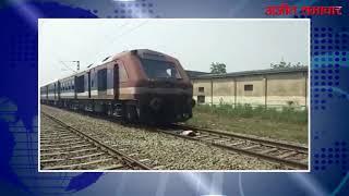 video : ट्रेन की चपेट में आने से युवक की मौत