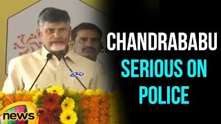 Chandrababu Serious On Police at Janmabhoomi Maa Vooru Program In Chittoor District | Mango News - MANGONEWS