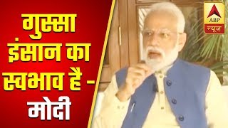 Kya Pradhan Mantri Ko Gussa Aata Hai? asks Akshay Kumar - ABPNEWSTV