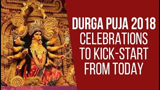 Durga Puja 2018: Celebrations to kick-start from today - TIMESOFINDIACHANNEL