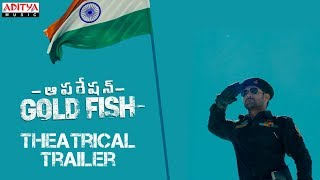 Operation Gold Fish Theatrical Trailer || Aadi, Sasha Chettri, Nitya Naresh || Adivi Sai Kiran - ADITYAMUSIC