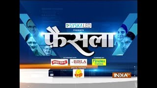 Special show on MP, Rajasthan and Chhattisgarh elections 2018 | Nov 19, 2018 - INDIATV